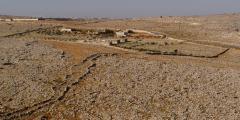 Talajtakaró hiány (Szíria)
