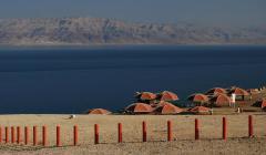 Holt-tenger, rift (Izrael)