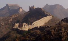 Hszingan-hegység (Kína)
