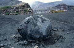 Vulkáni bomba (Japán)