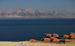 Holt-tenger (Izrael)