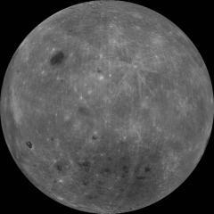 Hold, tulsó oldal